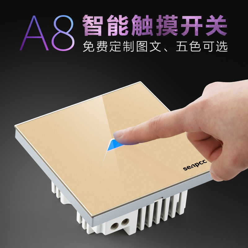 A8 Smart Switch Smart Home Zero FireWire Touch Switch Open Dual Control Smart Touch Switch Type 86