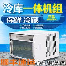 Cold storage Small cold storage refrigerator Cold storage refrigeration machine Mushroom culture Flowers fruit vegetables preservation