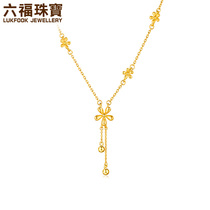 Liufuku jewelry Gold set chain small daisies Gold set Chain Necklace with extended chain price HIG30070