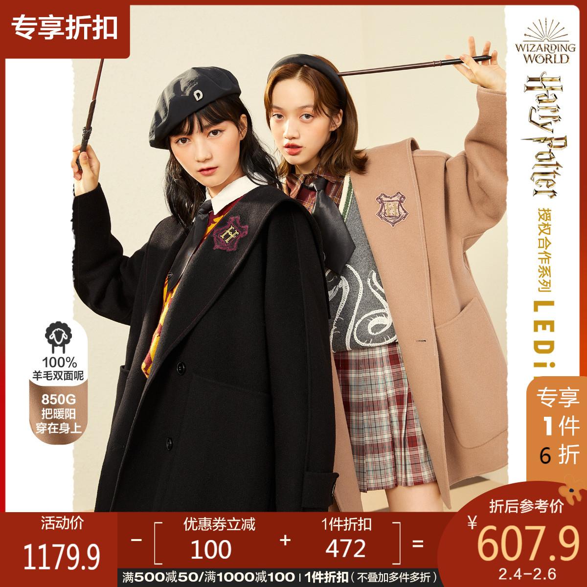 (Harry Potter co-named) Les coat 2020 winter new all-wool wool coat female loose little man