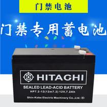 Access backup power supply 12V7AH battery UPS battery access matching battery