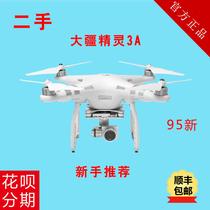 Second-hand DJI UAV 3 A second-hand DJI Elf 3A Premium HD aerial shooting UAV second-hand