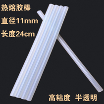 11mm Translucent Hot Melt Adhesive Bar long 250cm hand tool 60w large hot melt glue gun high viscosity adhesive rod
