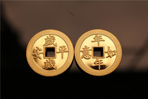30mm years old year-old Ping An Ji brand 24K gold plated money to win money