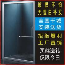 Bathroom one-shaped shower room dry and wet separation partition tempered glass bathroom toilet home bath sliding door