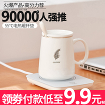 Warm cup 55℃degree heating water cup hot milk God heater Milk Cup automatic thermostat Cup warm coasters