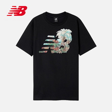 New balance NB official 2020 new men's sports T-shirt amt01921 short sleeve round neck comfortable