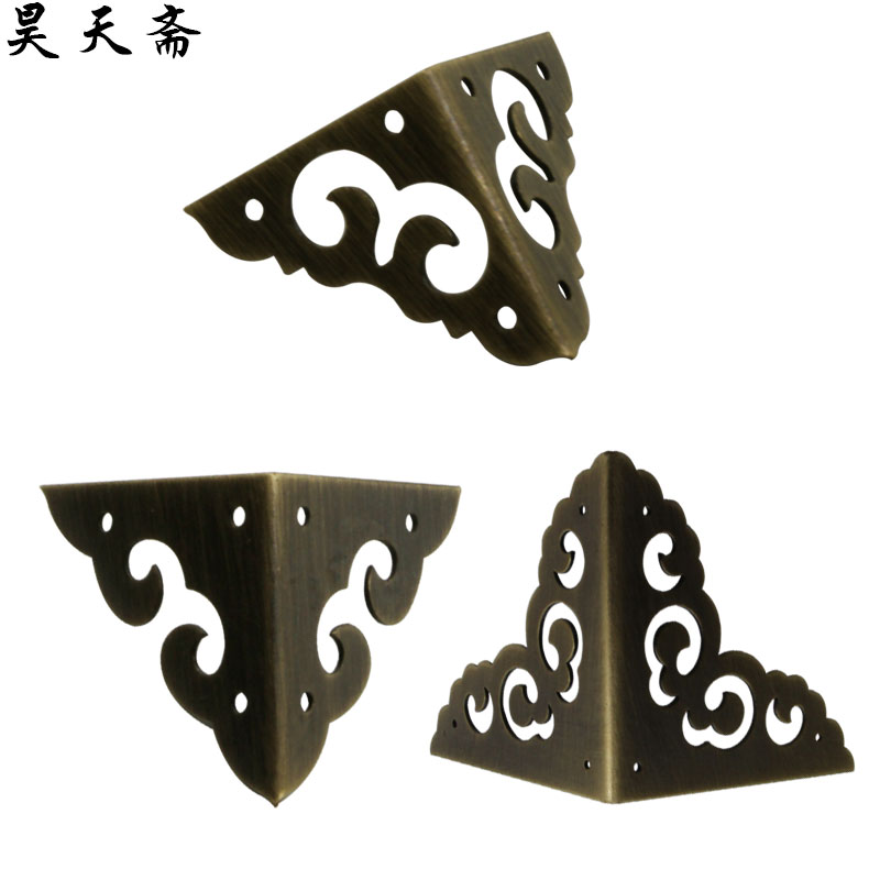 Haotianzhai pure copper double-sided horn flakes Chinese Ming and Qing classical furniture copper fittings double-sided Brass Wrapped corner strips