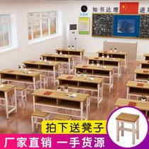 Студенческие столы стулья двойной слой с ящиками школьные столы втиснуть репетитор одноместные двухместные трехместные сессии учебные столы
