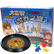 Monopoly Flying chess world Tour China Tour Happy Life game chess strong Chess real estate tycoon Bank