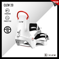 Easy-to-poison EXDO 20-21 Clew mens and womens snowboarding fast-wearing fixer CLEW 20