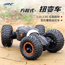 Healthy childrens four-wheel drive off-road vehicle oversize special effect twist car electric climbing car boy toy remote control car