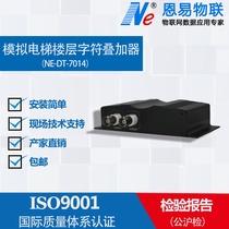 Haikang Character Overlay monitoring video elevator floor display elevator monitoring floor display Building