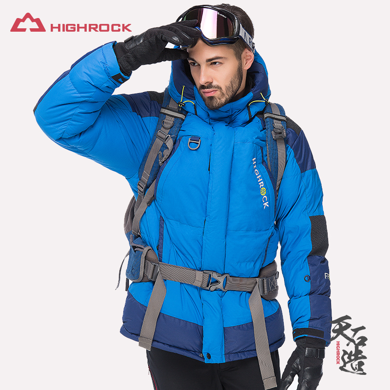 [The goods stop production and no stock]HIGHROCK Tianshi outdoor thickening anti-cold warm down jacket men's section 6034-x03 goose down