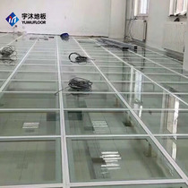Shanghai transparent tempered glass anti-static floor overhead floor high voltage distribution room manufacturers special promotion 600