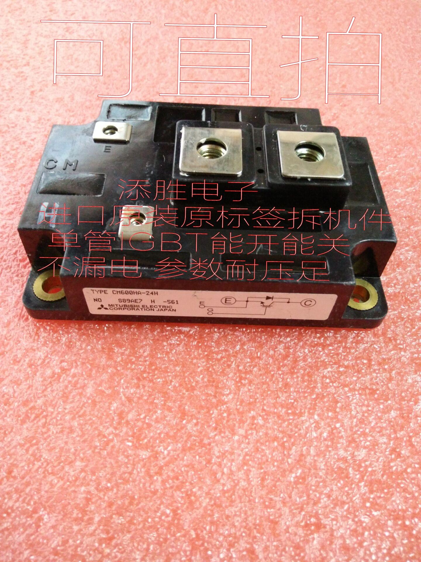CM600HA-24H single-tube IGBT600A1200V IGBT module 600A CM600HA-24H