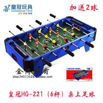 Crown Table Football Table Soccer Desk soccer Machine 6 football toys childrens toy soccer table