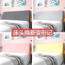 Universel lit tête couverture courbe doux lit retour tout compris 1 m 5 simple Moderne net rouge avec élastique housse de protection tissu