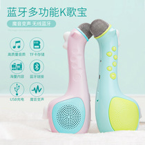 Yi mi bluetooth Kids singing handheld KTV wireless microphone Karaoke Baby Microphone Toy Story Machine