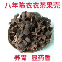 Guangxi Liubao Tea Farmhouse Tea Fruit Six Fort Fortifications Black Tea 8 Years Chen 500g