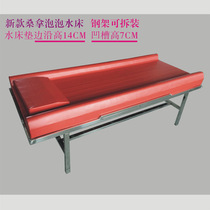 Sauna Water Bath Club Center Massage Bed Water Spa bed thump water grinding bubble pad water-grinding sex bed