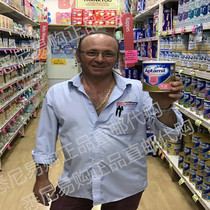 Australian can Rickon love him beautiful pepti deep hydrolyzed milk powder anti-allergic Eczema new version