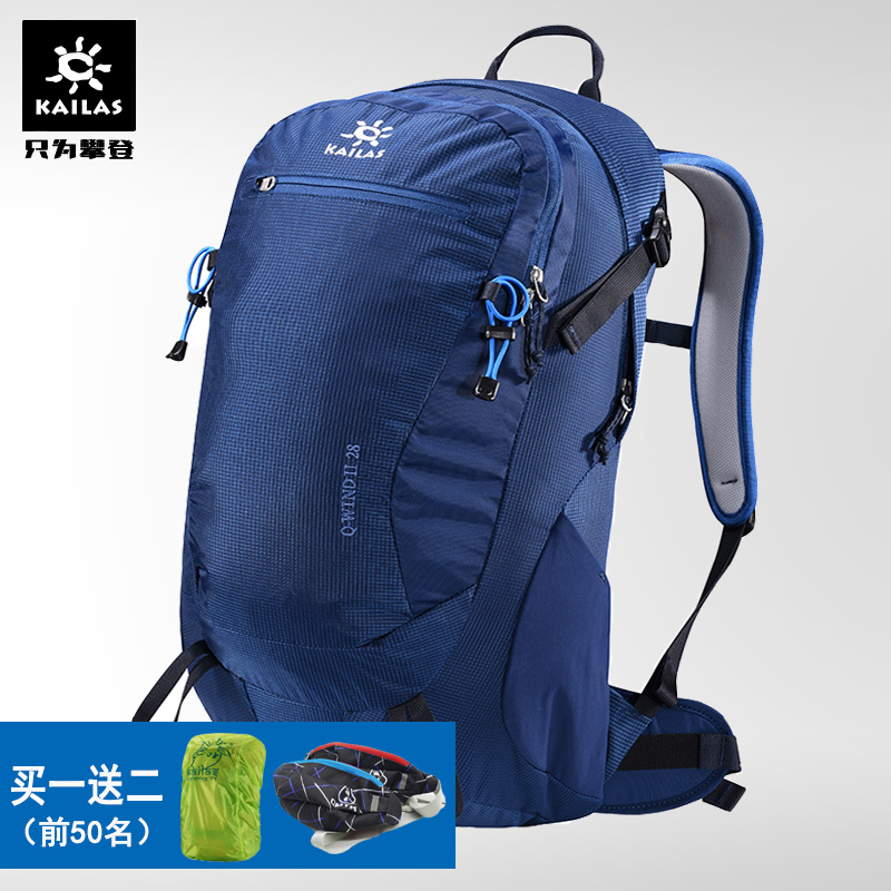 Kaile stone backpack Mountaineering bag men and women cross-country backpack shoulder outdoor hiking backpack 28L wind with rain cover