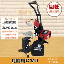 Nouvelle machine de torréfaction hot cap imprimé chapeau chaud transfert machine de peinture chaude peut être ajoutée avec des pièces standard chaudes peuvent être regroupées cinq-en-un