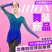 Classical dance practice clothes female adult body mesh dance clothing Practice top national dance body rhyme dance yarn Clothes