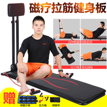 Tensile Stool Sports Fitness pedal household beat tendon bed calf stretch complex equipment rehabilitation training artifact