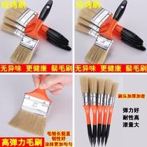 Barbecue brush high temperature shabu oil edible spices brush soft brush household kitchen brush sauce brush oil brush baking