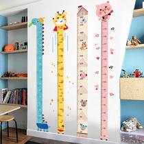 Обои самостоятельной прилипания детская комната украшена высота стены наклейка мультфильм ребенка измерения линейки высота наклейка может быть удалена