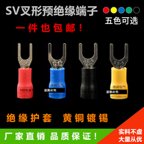 Cold-pressed terminal block SV1 25-3 3 2 3 5 2-4 5 6 8 5 5 Pre-insulated fork connector heads