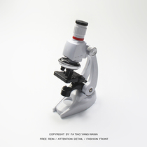 The Clockwork is boring to observe the microscopic world 1200 times the microscope