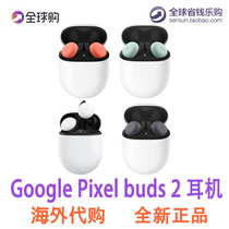 2020 Google Google Pixel buds 2 generation true wireless Bluetooth headset sports earbuds U.S. version