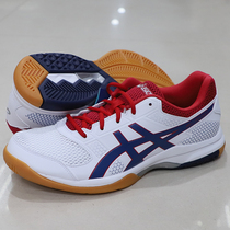 ASICS shock absorber volleyball shoes badminton shoes B706Y B756Y ROCKET 8 men and women