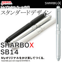 Japan ZEBRA Zebra SHARBO X Simple multi-functional metal pen shell three-in-one 2 ballpoint pen and 1 pencil
