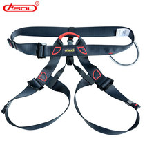 Outdoor Quick Drop Half-body High-altitude Belt Safety Belt Falling Protection Equipment Seatbelt on Yingdao Mountain Climbing