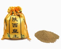 Shaanxi Loess Imperial Brand Funeral Supplies) burial supplies) burial) Funeral supplies) Dragon vein soil