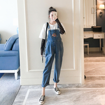 Maternity jeans denim pants fake two-piece T-shirt suit fashion spring loaded jacket overalls two-piece tide