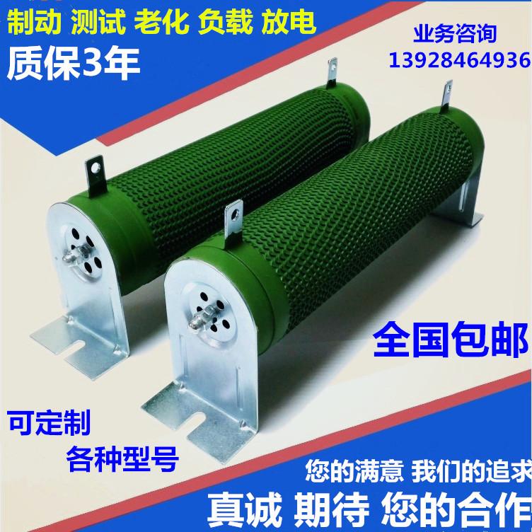 Power resistance senseless resistance load resistance winding resistance brake resistance 500W1000W2000W5000W