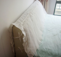 Milky white this white cotton clip cotton single-layer bed head cover aesthetic belt yarn.