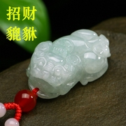 A genuine jade Pixiu pendant Emerald Necklace Pendant and a natural a cargo jade Pi Xiu jade certificate