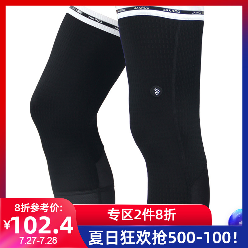 Kickoo Knee Protector Cycling Wear Cycling Pants Accessories Cycling Equipment Summer Quick-drying Thin Knee Protector