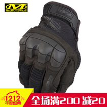 Mechanix Super technician M-Pact3 high impact outdoor tactical armor full finger protective gloves