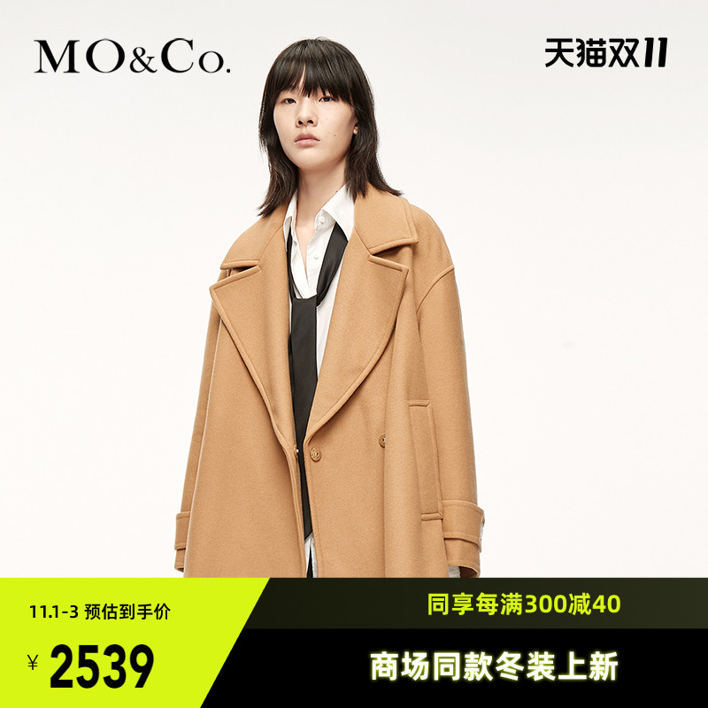 Wrinkle-resistant wool MOCO2020 winter new yellow doll collar large turntable hair coat Moan