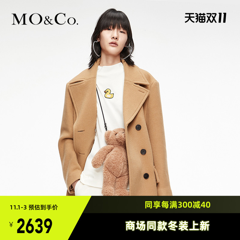 Wrinkle-resistant wool MOCO2020 winter new doll collar wide shoulder double-row buckle wool coat Moangi