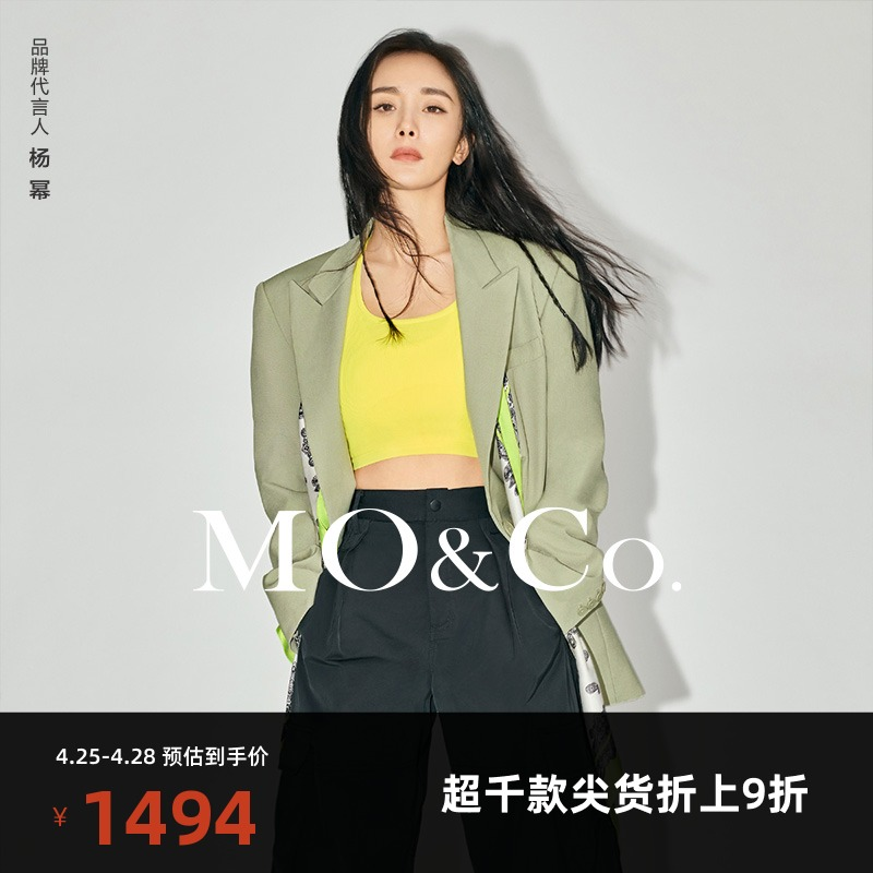 Yang Mi with the same-MOCO spring new detachable scarf blazer MBO1JKT004 Moan Ke