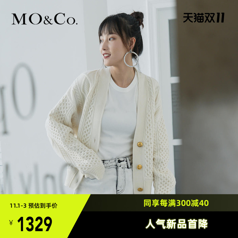 Pre-sale - MOCO2020 autumn new quality twisted flower sweater V-neck knitted cardigan Moan yu treasure wool
