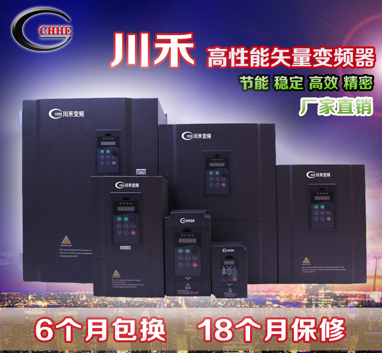 Ingest/Chuanhe Inverter 4kw5.57.7 11kw15 kw18.5kw Heavy Load Applicable to Various Motors